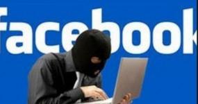 फेसबुक आईडी हैक कर युवती को बदनाम कर रहा था पड़ोसी, आरोपी गिरफ्तार