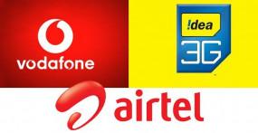 Airtel और Vodafone idea में इन अधिकारियों की हुई नई नियुक्ति