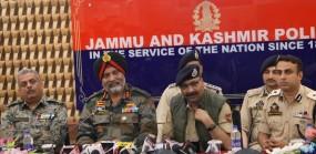 जम्मू कश्मीर की स्थिति पर बोले डीजीपी- माहौल शांतिपूर्ण, कोई हिंसा नहीं