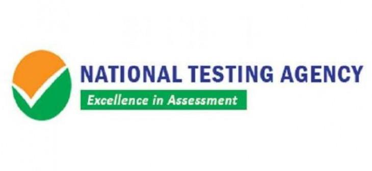 NTA: ने जारी की यूजीसी नेट, जेईई मेन्स, आईआईएफटी सहित अन्य परीक्षाओं की तारीख