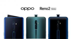 Oppo Reno 2, Reno 2Z और Reno 2F भारत में लॉन्च, जानें खूबियां