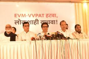 21 अगस्त को मुंबई में ईवीएम विरोधी मोर्चा, राज ठाकरे के नेतृत्व में एकजुट होगा विपक्ष