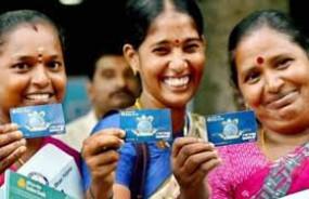 महाराष्ट्र में बीते पांच साल के दौरान खुले ढाई करोड़ से अधिक जनधन खाते
