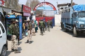 जम्मू-कश्मीर से बाहर की जेलों में भेजे गए पाकिस्तान समर्थित कैदी