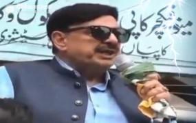 पीएम मोदी का नाम लेते ही पाकिस्तान के रेल मंत्री को लगा करंट, देखें वीडियो