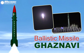 जंग की धमकी के बीच पाक ने किया मिसाइल 'गजनवी'का परीक्षण