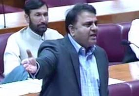 370 पर पाकिस्तान की संसद में भी संग्राम, कद्दावर नेता ने मंत्री को कहा 'कुत्ता'