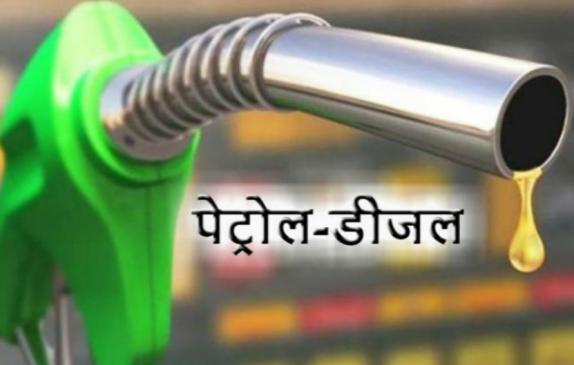 Fuel Price: लगातार तीसरे दिन बढ़े पेट्राल और डीजल के दाम, जानें आज के रेट