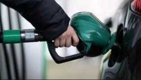 Fuel Price: पांचवे दिन 16 पैसे तक सस्ता हुआ पेट्रोल, डीजल की कीमतें स्थिर