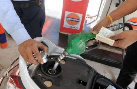 Fuel Price: लगातार दूसरे दिन पेट्रोल- डीजल की कीमतें स्थिर, जानें आज के रेट