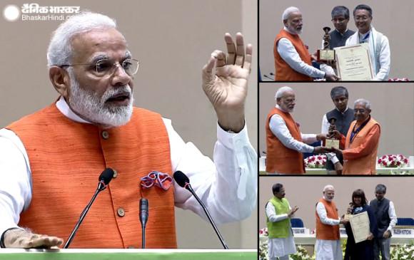 विज्ञान भवन में PM मोदी बोले- आयुष और योग फिट इंडिया मूवमेंट के दो स्तंभ