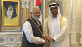 पीएम मोदी को मिला यूएई का सर्वोच्च नागरिक सम्मान 'ऑर्डर ऑफ जायद'