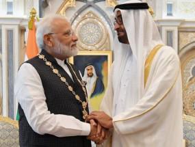 पीएम को UAE के सर्वोच्च नागरिक सम्मान 'ऑर्डर ऑफ जायद' से नवाजा गया
