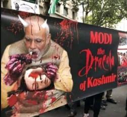 Fake News: पीएम नरेंद्र मोदी का अपमानजनक पोस्टर वायरल