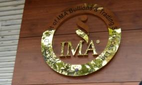 पोंजी मामला : मास्टरमाइंड के फ्लैट में 303 किलो नकली सोना मिला