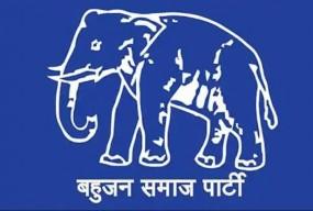 विधानसभा चुनाव की तैयारी, बसपा की समीक्षा बैठक में तय होगी रणनीति