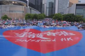 प्रत्यर्पण बिल को लेकर हांगकांग में सरकार के खिलाफ प्रदर्शन