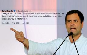 राहुल के बदले सुर, कहा- कश्मीर आतंरिक मामला, पाक फैला रहा है हिंसा
