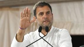 राहुल का पीएम मोदी पर निशाना, कहा- मंदी की ट्रेन पूरी रफ्तार से आ रही है