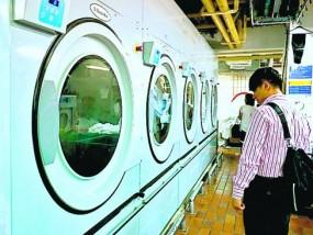 यात्रियों के कपड़ों की धुलाई करेंगी रेलवे की मैकेनाइज्ड लॉन्ड्री मशीन, जर्मनी से 19 अगस्त को पहुंचेगी मुंबई