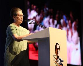 राजीव ने कभी विशाल बहुमत का फायदा डर फैलाने के लिए नहीं किया - सोनिया गांधी