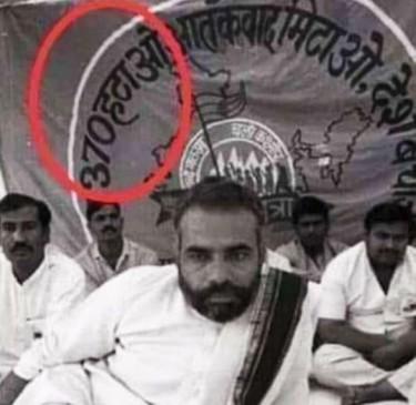 राम माधव ने शेयर की पीएम मोदी की पुरानी तस्वीर, कहा- 'वादा पूरा हुआ'