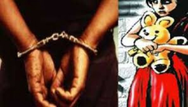 11 वर्षीय बालिका के साथ किया बलात्कार, पीड़ित हुई गर्भवती, आरोपी गिरफ्तार