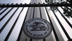 मंदी की मार के बीच RBI ने सरकार के लिए खोला खजाना, 1.76 लाख होंगे ट्रांसफर
