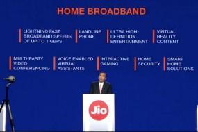 Reliance Jio GigaFiber: 5 सितंबर से उपलब्ध होगी सेवा, फ्री मिलेगी 4K/HD TV
