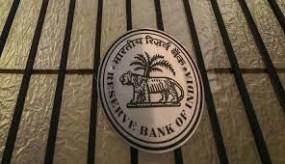 रिजर्व बैंक ने ब्याज दरों में की 0.35 फीसदी की कटौती