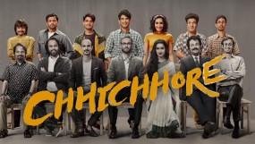 फ्रेंडशिप डे के दिन रिलीज हुआ श्रद्धा-सुशांत की फिल्म छिछोरे का ट्रेलर, जल्दी देंखे