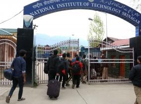 यूपी में अब एसपी रैंक के अधिकारी कश्मीरी छात्रों की सुरक्षा करेंगे सुनिश्चित