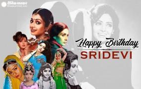 Sridevi Birthday: बेटी जाह्नवी ने शेयर की ये फोटो, जानें उनकी जिंदगी से जुड़ी खास बातें