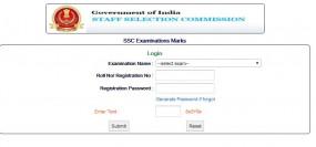 SSC CGL 2010 टीयर 1 के मार्क्स जारी, इस दिन है टीयर-2 परीक्षा
