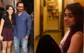 जल्द ही निर्देशन में कदम रखेंगी आमिर की बेटी ईरा
