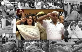 'स्वराज' छोड़ गईं 'सुषमा', राजकीय सम्मान के साथ पंचतत्व में हुईं विलीन