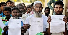 41 लाख लोगों के भविष्य का फैसला कल, अंतिम सूची से पहले धारा 144 लागू