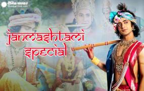 जन्माष्टमी: वे कलाकार, जो भगवान कृष्ण की भूमिका निभाकर हुए फेमस
