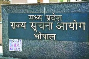 चंदिया नपा के दो अधिकारयों पर ढाई- ढाई लाख रुपए का जुर्माना, राज्य सूचना आयुक्त ने दिया नोटिस