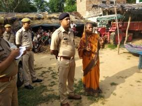 UP: बांदा में ओला कैब चालक की गोली मार कर हत्या