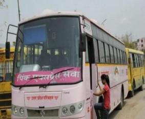 योगी का बहनों को तोहफा, रक्षाबंधन पर रोडवेज बसों में कर सकेंगी मुफ्त सफर