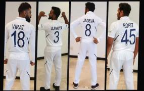 नंबर वाली जर्सी के साथ पहली बार टेस्ट खेलेगी विराट की टीम, सोशल मीडिया पर शेयर की तस्वीरें