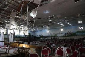 काबुल ब्लास्ट: अफगानिस्तान ने स्थगित किया 100वां स्वतंत्रता दिवस समारोह