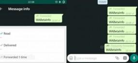 Whatsapp ने फर्जी खबरों पर लगाम लगाने पेश किया Frequently Forwarde फीचर