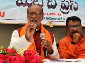 तेलंगाना में चिन्नम्मा के निधन से शोक की लहर