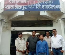 रेलवे में नौकरी का झांसा देकर 30 लोगों से ठगे थे 15 लाख - आरोपी गिरफ्तार