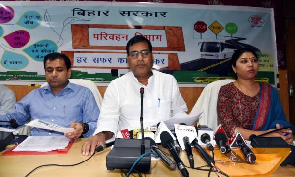 बिहार में 6 महीने में खुलेंगे 150 प्रदूषण जांच केंद्र