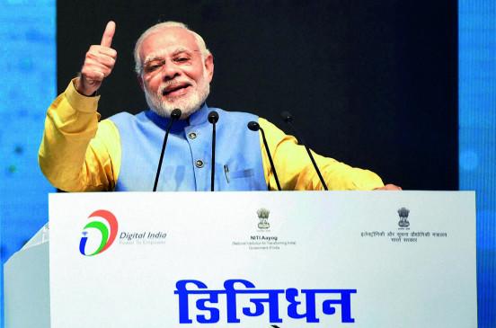 प्रधानमंत्री मोदी के आगमन पर चकाचक नजर आएगा नागपुर, व्यापक तैयारी