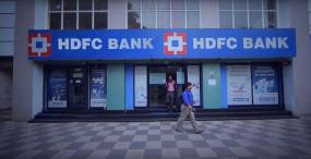 HDFC बैंक का ग्राहकों को बड़ा तोहफा, मिलेगा 50 लीटर पेट्रोल फ्री