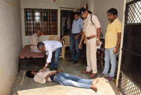 छात्रा के बेडरूम में घुसकर युवक ने खुद को मारी गोली -मौत